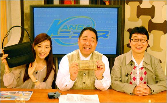 テレビ「KANSAIニュース」(KーCAT eo光)